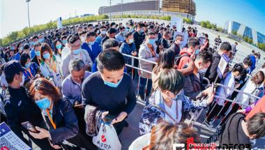 2021北京建博会圆满闭幕:激发新动能 开启新征程