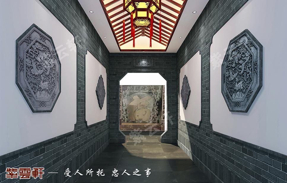 中式紫云轩仿古装饰效果图