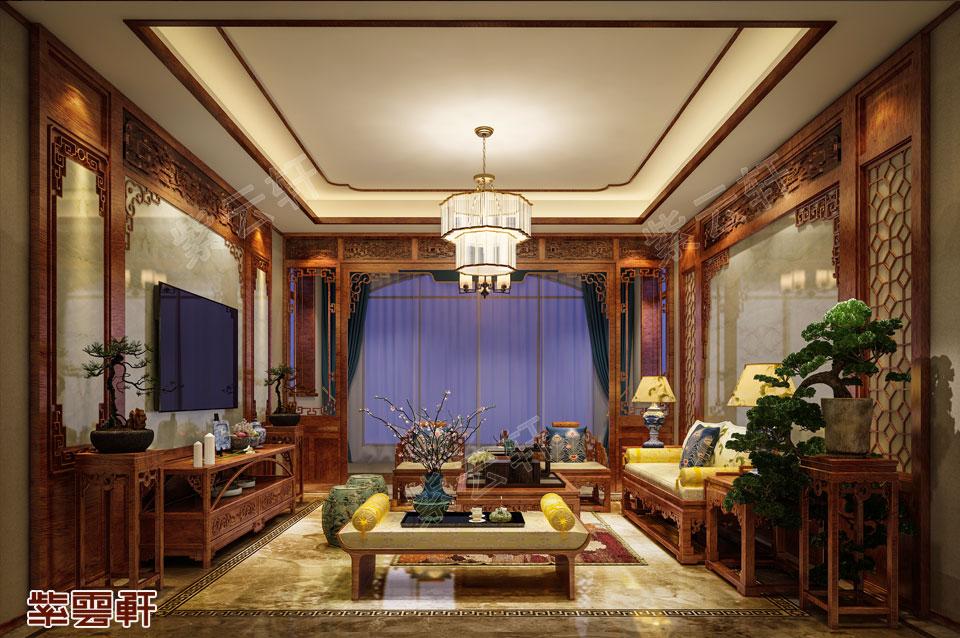 紫云轩中式