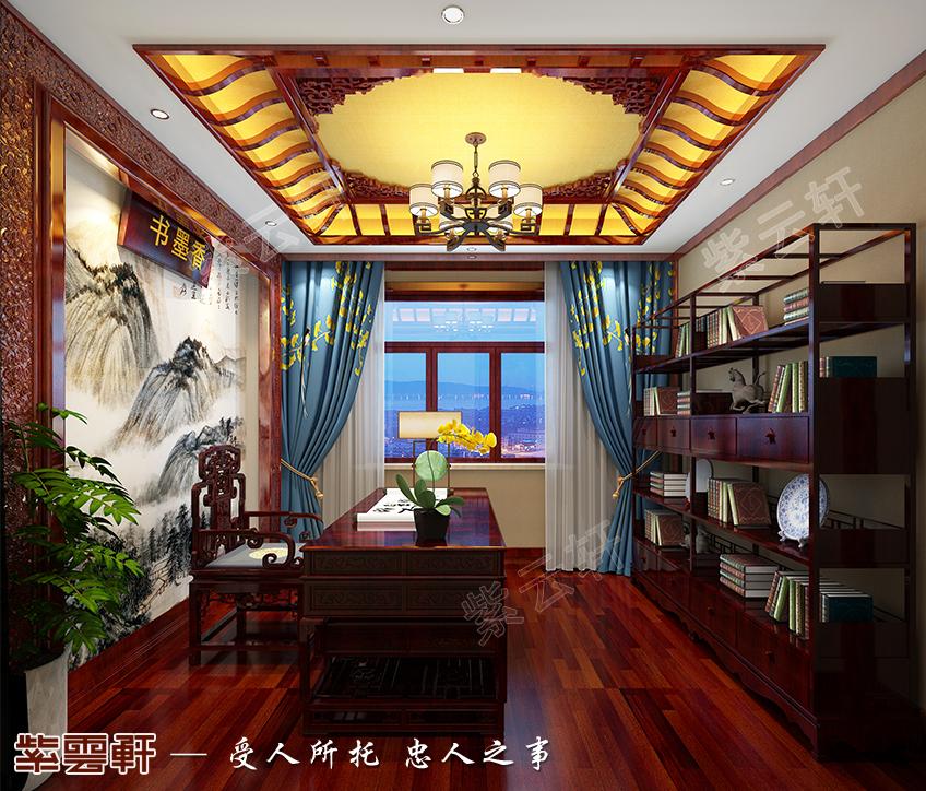 紫云轩中式装修
