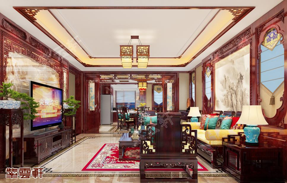 紫云轩中式装修设计