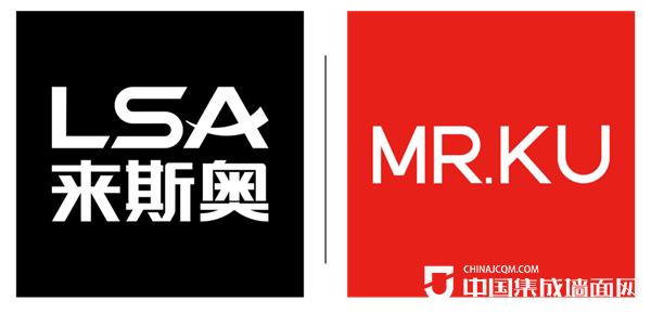 来斯奥携手顾家集团旗下「MR.KU」玩转家装新模式!