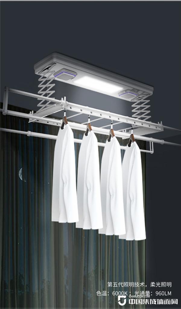 世纪豪门智能晾衣机好不好?产品有什么优点?