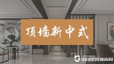 """萬水千山""""粽""""是情,這款中式行不行?"""