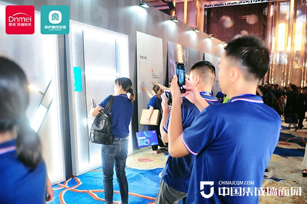 2021鼎美·容声全国核心经销商大会暨新品发布会隆重开幕
