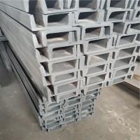 沈阳美标槽钢重工机械使用A992材质