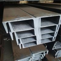 Q345D槽钢低温设备使用材质