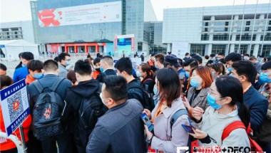 """建材權威品牌展""""北京建博會""""將于2022年3月9日在北京新國展舉辦"""