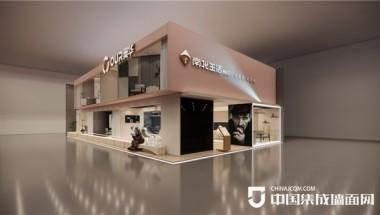 广州建博会:奥华&南北生活整装新玩法即将揭晓